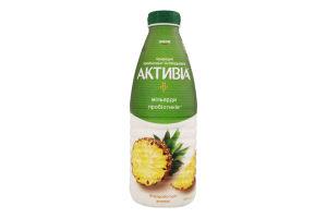 Бифидойогурт 1.5% питьевой с наполнителем Ананас Активіа п/бут 800г