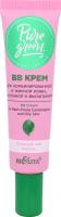ВВ-крем для комбинированной и жирной кожи, склонной к высыпаниям Pure Green Bielita 30мл
