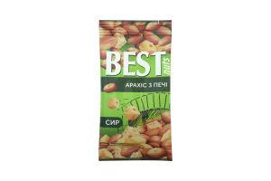 Арахис со вкусом сыра Best nuts м/у 50г