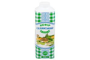 Кефір 1% Селянський т/п 950г