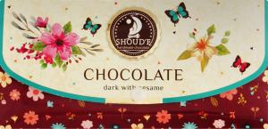 Шоколад Солодкий світ Клатч чорний з сезамом 70г х12