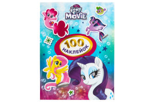 MY LITTLE PONY 100 НАКЛЕЙОК