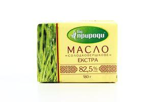 Масло Від природи Екстра 82,5% 180г *20