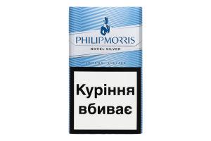 Сигареты с фильтром Novel Silver Philip Morris 20шт