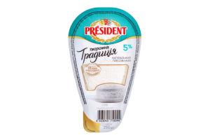 Сир кисломолочний 5% Творожна традиція President п/у 250г