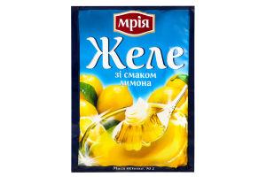 Желе швидкого приготування зі смаком лимону Мрія м/у 90г