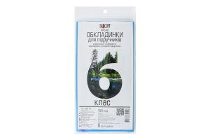 Обкладинки для підручників №5005-ТМ 6 клас Tascom 8шт