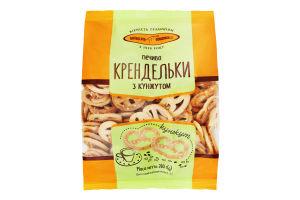 Печиво Крендельки з кунжутом Київхліб м/у 260г