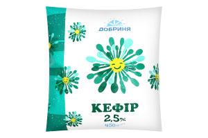 Кефир 2.5% Добриня м/у 450г