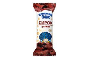 Сирок глазурований 26% з какао Волошкове поле м/у 36г