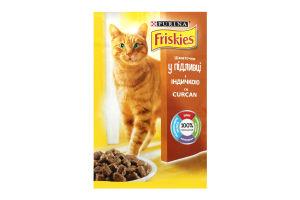 Корм для взрослых котов Кусочки в подливке с индейкой Friskies м/у 100г