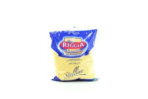 Макарони Pasta Reggia Stelline 80 (Італія) 500г х10