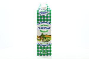 Молоко 1,5% особенное суперпаст Люстдорф Селянське т/п 1000г