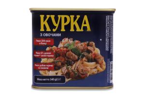 Курица тушенная с овощами Power BANKa ж/б 340г