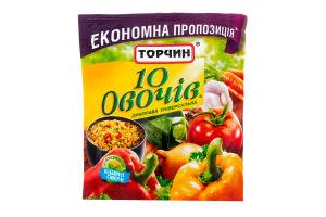 Приправа універсальна 10 ОВОЧIВ Торчин 250г