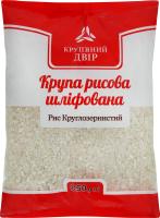 Рис круглозернистий шліфований Круп'яний двір м/у 850г