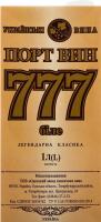 Вино 1л 14.5% белое со вкусом яблока 777 Порт Вин т/п
