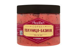 "Сорбет ""Полуниця-базилік"" PuraVida 350г"