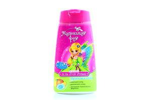 Гель для душа детский Фруктовая сказка Маленькая фея Happy moments 240мл