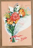 Листівка вітальна з конвертом 10х15см Вітаю S.Brothers&Co 1шт в асорт