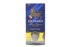 Чай черный Royal Ceylon Richard к/у 25х2г