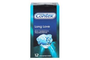 Презервативи Long Love 12шт