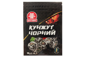 Кунжут Katana чорний 50г