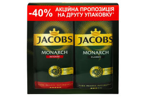 Набор кофе жареного молотого Classic+Intense Monarch Jacobs к/у 1шт