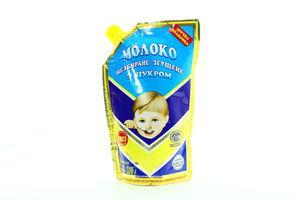Молоко Первомайськ згущене незбиране з цукром 310г