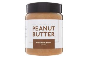 Паста арахісова Crunchy Peanut Butter с/б 280г