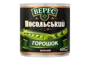 Горошек зеленый Посольский Верес ж/б 420г
