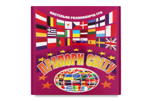 Гра настільна для дітей від 7років №648 Прапори Світу Strateg 1шт