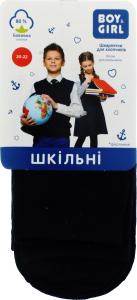 Носки детские Boy&Girl №045 20-22 темно-синий 3 пары