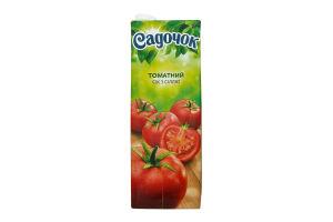 Сок томатный с солью Садочок 1,45л