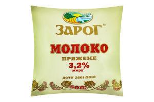 Молоко топленое 3.2% ЗароГ м/у 500г