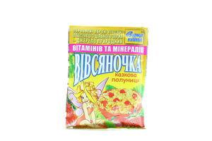 Каша Овсянушка Сказочная клубника Ваша Каша м/у 35г