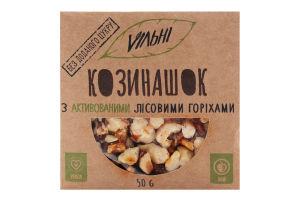 Козинаки з активованими лісовими горіхами Козинашок Vільні к/у 50г