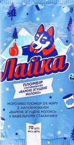 Морозиво Лайка 70г пломбiр 12% варене згущене молоко ваф.ст.