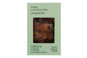 Печиво Cantuccini orange&chia Green Chef к/у 125г