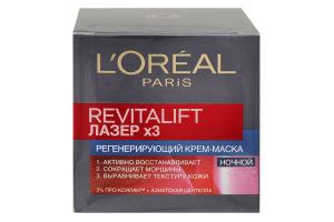 Крем-маска для лица ночной регенерирующий Revitalift Лазер х3 L'oreal 50мл