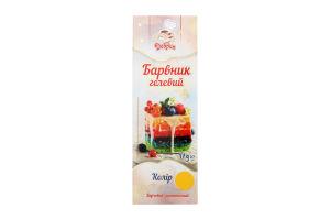 Краситель пищевой синтетический гелевый Добрик м/у 17г