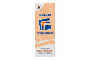 Крем-бальзам для суглобів Сабельник з хондроітином Еліксір 75мл