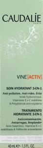 Засіб Caudalie VineActiv 3в1 зволожуючий для обличчя 40мл210