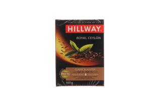 Чай черный листовой Royal Ceylon Hillway к/у 100г