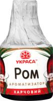 Ароматизатор харчовий Ром Украса с/б 5мл