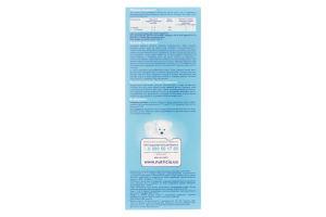 Суміш суха для дітей від 6 до 12 міс Гіпоалергенний 2 Nutrilon к/у 600г