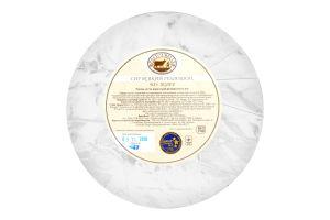 Сир 50% мягкий Реблошон Pastourelle кг
