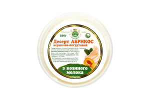 Десерт Золота Коза сливочно-йогуртовый абрикос 20%
