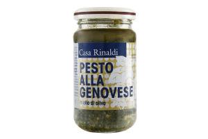 Крем-паста в оливковом масле песто Genovese Casa Rinaldi с/б 180г