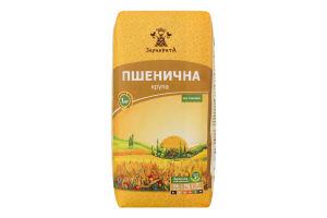Крупа пшенична Зерновита м/у 1кг